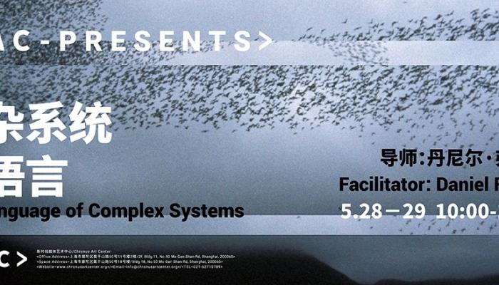 thelanguageofcomplexsystems-banner-1130x440